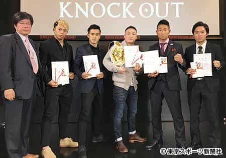 「KNOCK OUT」初代MVPは森井洋介